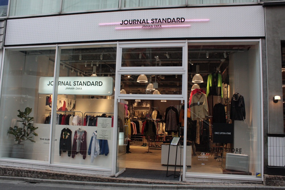 """Alternate Spaces"" Journal Standard ローンチイベント Photo"