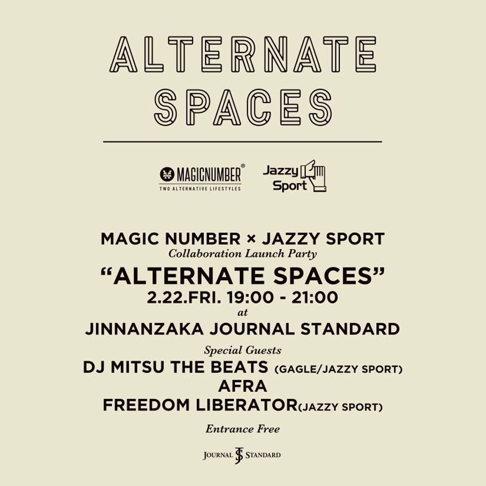 """ALTERNATE SPACES""MAGIC NUMBER × JAZZY SPORT コラボレーション"