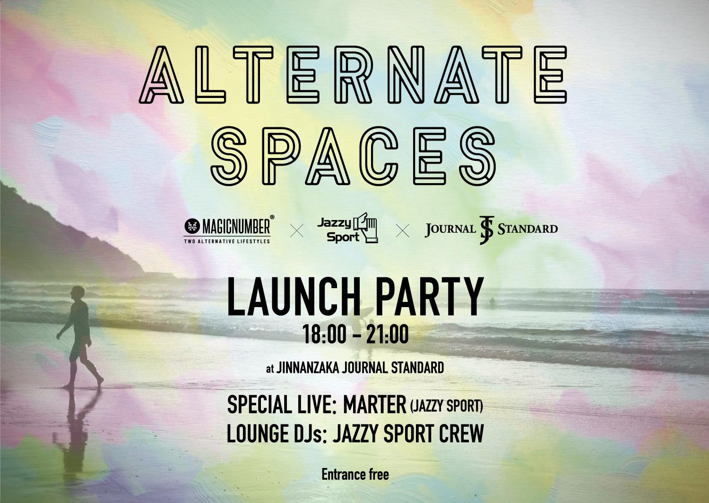 Alternate Spaces 2019/4/26開催