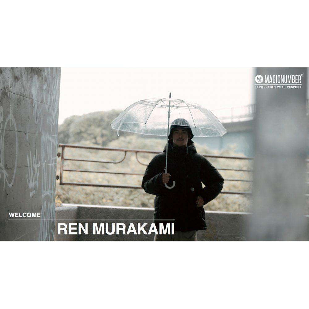 REN_welcome01