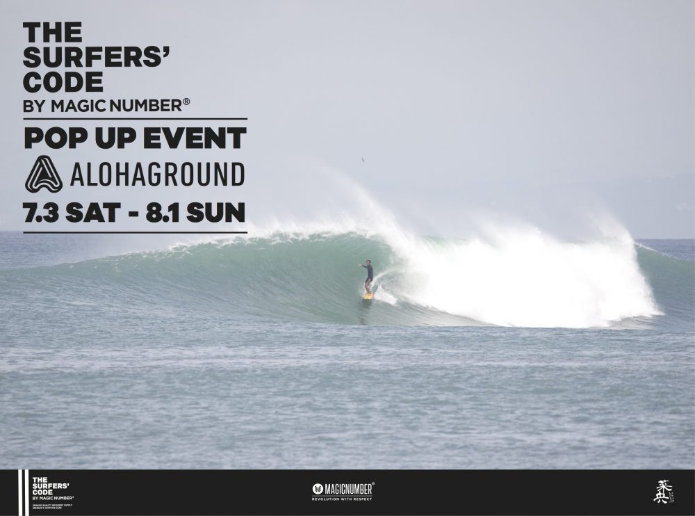 【THE SURFERS' CODE POP UP EVENT】 at ALOHAGROUND開催!!