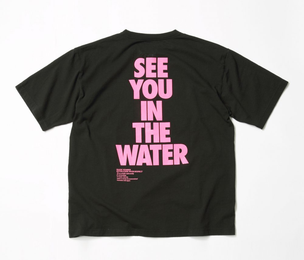 US COTTON SEE YOU IN THE WATER S:S TEE3